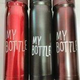 Термос My Bottle, 500мл термокружка, термочашка,термос