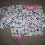 нова 5-6 лет 67 см штаны 116 пижама хлопок с начесом манжеты на штанах
