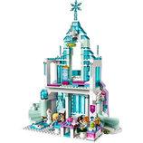 LEGO Disney Princess Волшебный ледяной замок Эльзы Elsa's Magical Ice Palace Set