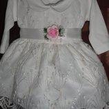Шикарное платье на принцессу 3-6 мес.