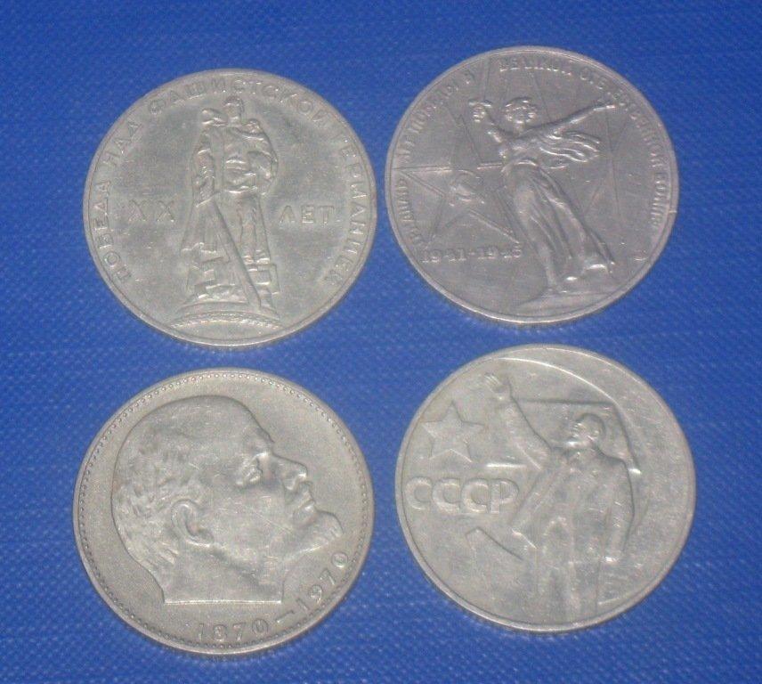 Юбилейные монеты ссср дешево 5 злотих 1994 года цена стоимость монеты в украине