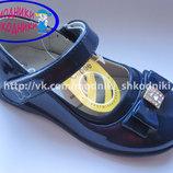 Туфли нарядные на девочку синие Clibee D-504 р.26-31 туфлі святкові сині