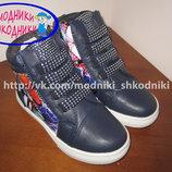 Ботиночки демисезонные для девочки Meekone H2213-2 р. 27-32 ботинки хайтопы демісезонні