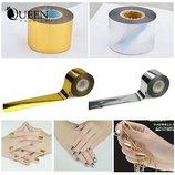 Фольга для литья и дизайна ногтей.