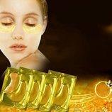 Коллагеновая маска с био-золотом для глаз, патчи кристальная маска под глаза