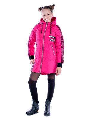 Новинка Демисезонная куртка Адриана , 128-158 см