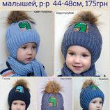 Зимние шапочка, шапочка,шапочки, для младенца, мальчик, девочка, мужская, женская, подросток