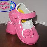 Туфли нарядные на девочку арт.501 р.20-25 Clibee розовые туфлі нарядні