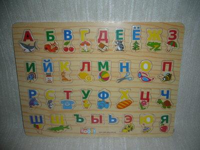 fbb45e933 Деревянные игрушки - рамка вкладыш алфавит цвет трафарета желтый и ...