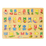 Деревянные игрушки - рамка вкладыш алфавит