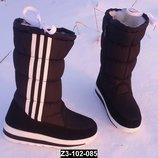 Зимние женские сапоги, дутики, 36-41 размеры, Z3-102-085