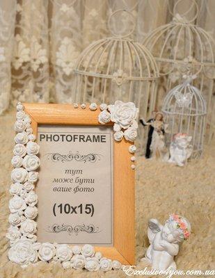 Свадебная белая рамочка для фото 10х15.