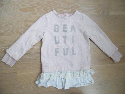 кофта детская 4-5 л туника платье кружево розовая в детский Next Некст сад котон