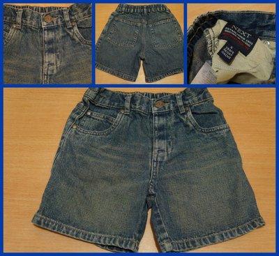 Next Джинсовые шорты 4-5 лет. С зеленоватым оттенком