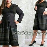 Распродажа Универсальное Красивое деловое платье р.48 и р.50 Турция.