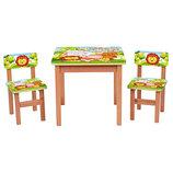 Деревянный столик с двумя стульчиками Львенок F192