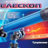 Астрономический 44009 телескоп