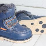 Ортопедичиские ботинки Шалунишка. Зимние ботинки