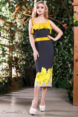Яркое платье 630