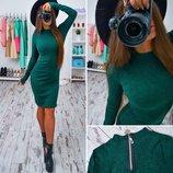 Стильное платье с Ангоры 0101