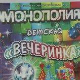 Настольная игра Монополия детская вечеринка