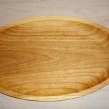 Деревянная посуда из дерева премиум класса. Блюдо овальное