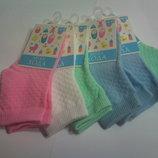 Носочки для самых маленьких Легка Хода