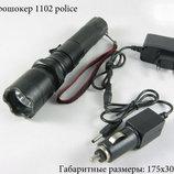 Фонарик Шокер Scorpion 2000 POLICE 1102