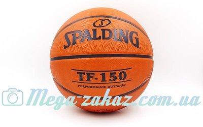 Мяч баскетбольный резиновый Spalding TF-150 73954 размер 6, резина, бутил