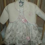 Нарядный комплект платье болеро