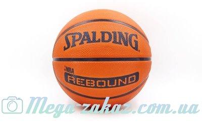 Мяч баскетбольный резиновый Spalding NBA Rebound Rubber 5 резина, бутил
