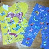 Турція. Літній комплект на дівчинку Метелик на 2-5 років