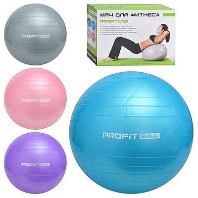 Мяч M0275U/R для фитнеса 55см, 700г, в кор. 23 17,5 10,5см