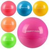Мяч MS0382 для фитнеса, 6 цветов, 65см, Фитбол, резина, 900г, в пак. 17 13 8см