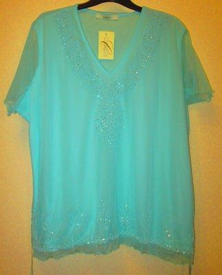 Очень красивая нарядная Блуза Classics большой размер