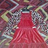 Pink. Нарядное платье, сарафан с болеро. Новое