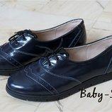 Туфли женские 36 - 40 р кожаные Берегиня Новинка 0779