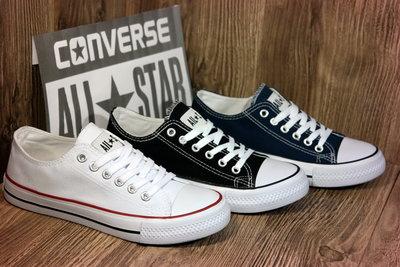 c0afdf93a2d7 Шикарные синие черные белые женские кеды конверс Converse, стильные.  Previous Next