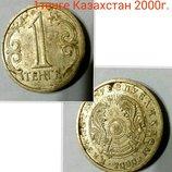 1 тенге Казахстан. 2002 Цена договорная