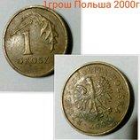1 гроша Польша. 2000 г. Цена договорная