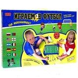 Детский Футбол 0018