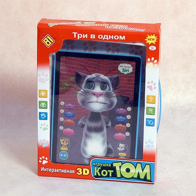 Говорящий кот том 3d