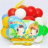 Мячики для палаток и сухого бассейна 7 мм 30 шт