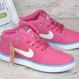 Кроссовки слипоны кожаные Nike Suketo розовые на девочку