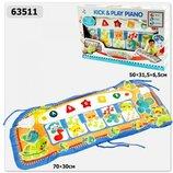 Детский Музыкальный Развивающий Коврик 63511