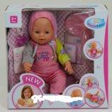Пупс Warm Baby Беби Борн 8009-445 А с двумя сосками