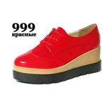 Лаковые туфли, туфельки, ботинки, слипоны, батильоны демисезон, р.36,40