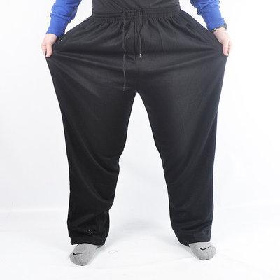 Штаны мужские спортивные большой размер батал 4хl-6xl