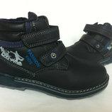 демисезонные ботинки на мальчика 32-37