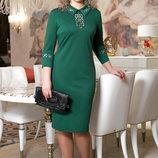 Элегантное платье 527